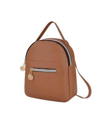 small leather backpack purse brown